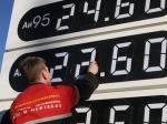 Постоянный рост цен на топливо, как угроза для автотранспортных предприятий