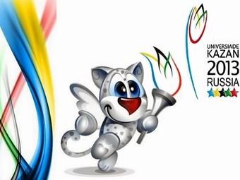 Казань представит билетную программу Универсиады-2013