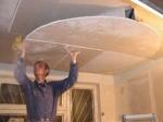 Какой бы сделать потолок?