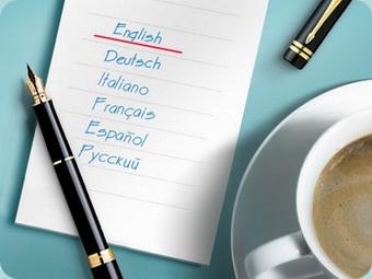Бюро переводов выполнит любой заказ быстро и качественно