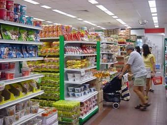 Почему мы не можем знать имена владельцев супермаркетов