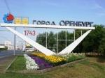 Аквапарк появится в Оренбурге в 2014 году