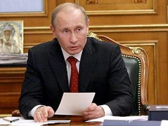 Отчет премьера относительно деятельности правительства РФ