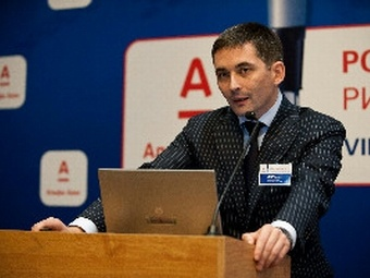 """""""Альфа-Банк"""" расширяется на Кубани"""