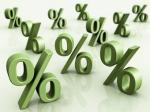 Депозитные ставки постепенно идут вниз