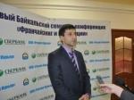 В Улан-Удэ впервые проходит семинар «Франчайзинг и инновации»