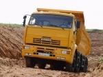 КАМАЗ поставит 47 самосвалов в Иркутскую область