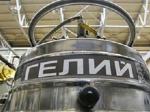 """""""Газпром"""" начал торги гелием"""