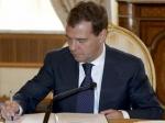 Президент России подписал изменения к закону о госзакупках