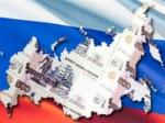 Рост экономики России соответствует планам аналитиков
