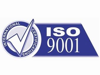 Московская Пивоваренная Компания прошла сертификацию ISO 9001:2008
