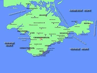 По Крыму утвердили три генплана