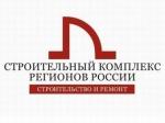 Выставка «Строительный комплекс регионов России» прошла в середине мая на Урале