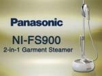 Panasonic представил гибрид утюга и отпаривателя для одежды