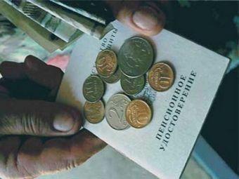 Ситуация с накопительными пенсионными выплатами в России