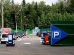 Парковки в Домодедово растут как грибы