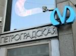 Уникальная керамическая плитка закуплена для новой станции Петербургским метрополитеном
