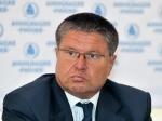 Улюкаевым отвергнута возможность рецессии в России