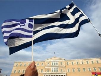 Греции получит финансовую помощь от МВФ