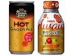 Горячую газировку начнут продавать в Японии