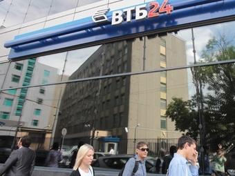 ВТБ24 ужесточает требования к заемщикам «с улицы»