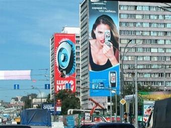 Больше всего на наружной рекламе удалось заработать в Москве и Питере