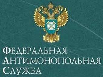 ФАС РФ оштрафовала крупнейшего регистратора Ru-Center