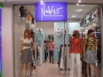 Большая часть магазинов в Германии арендуется под продажу одежды