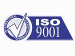 Сертификация ISO 9001: основные принципы