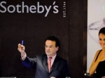 На ювелирном аукционе в Женеве были выручены рекордные $154.2 млн