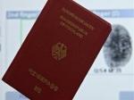 Визовый режим между ЕС и Россией