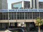Израильская алмазная биржа