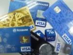 Платежная система Visa может покинуть российский рынок