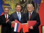 Россия и Китай договорились об авансовом платеже в $25 млрд за российский газ