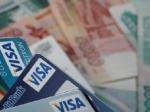 Банк России учредил оператора национальной системы платежных карт