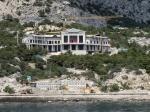 Началась ревизия и оценка украинских резиденций на территории Крыма