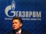 «Газпром» прогнозирует уменьшение объема поставок газа в Украину в текущем году