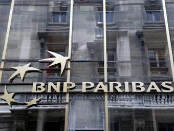 Банк «BNP Paribas» должен выплатить огромный штраф за несоблюдение санкций США