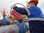 Украинский «Нафтогаз» предложил «Газпрому» изменить условия транзита