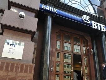 Центробанк окажет поддержку российским банкам, попавшим под американские санкции