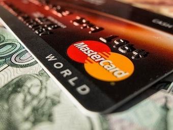 Новые американские санкции не затронут работу Mastercard и Visa в России