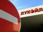 «Лукойл» сворачивает бизнес на Украине