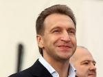В ходе совещания у первого вице-премьера России