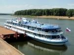 «Речной порт «Уфа» повысит безопасность путем установки 28 камер видеонаблюдения