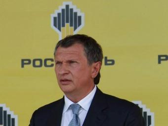 «Роснефть» выступила с феноменальным предложением о полной предоплате за газ для Европы