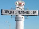 Свободная экономическая зона будет создана в Севастополе и Крыму