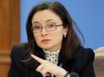Центробанк считает, что российская экономика будет стабильной даже при пессимистичном сценарии