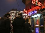 В столице приостановлен обмен валюты в ряде пунктов