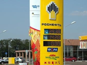 «Роснефть» приостанавливает проекты, реализуемые в Мурманском регионе