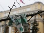 Кредитный рейтинг РФ опустился до почти «мусорного» уровня